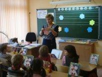 ekskursii-dlya-nachalnoj-shkoly