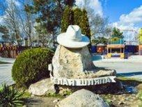 krasnodarskij-kraj