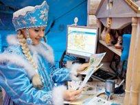 k-snegurke-na-progulku-kostroma-shchelykovo