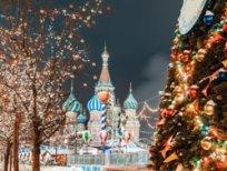moskva-novogodnyaya