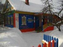 pereslavl-zalesskij-vasilevo-zima