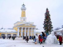 staraya-kostroma-novogodnimi-kraskami
